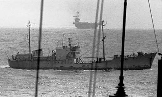 МРЗК Протрактор Тонкийский залив. Разведовательные корабли ВМФ