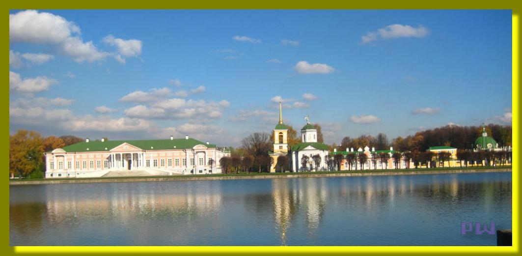 Усадьба Кусково -2