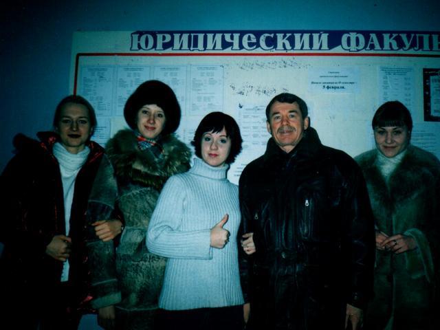YUridicheskiy-fakultet
