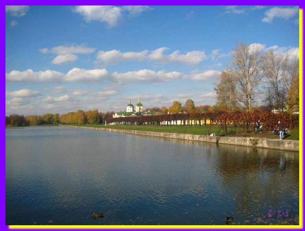 Усадьба Кусково - осень