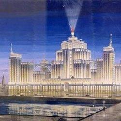 Москва не воплощенная