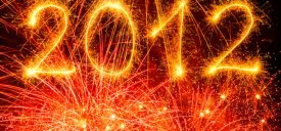 С новым 2012 годом!!!