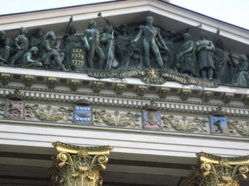 Память о России в Хельсинки
