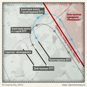 Новая взлётная полоса в Домодедово
