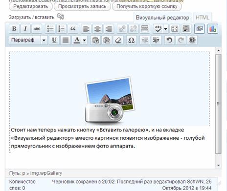 Смотрим картинки в визуальном редакторе