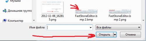 wordPress картинки выбирает её размер