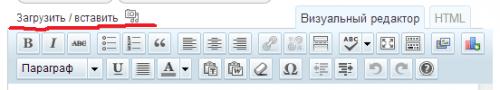 WordPress редактируем картинки