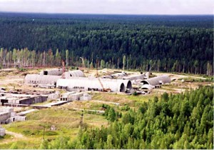 Novost. Kosmodrom Vostochnyiy