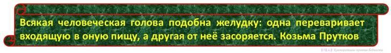 Сельские кооперативы Белоруссии