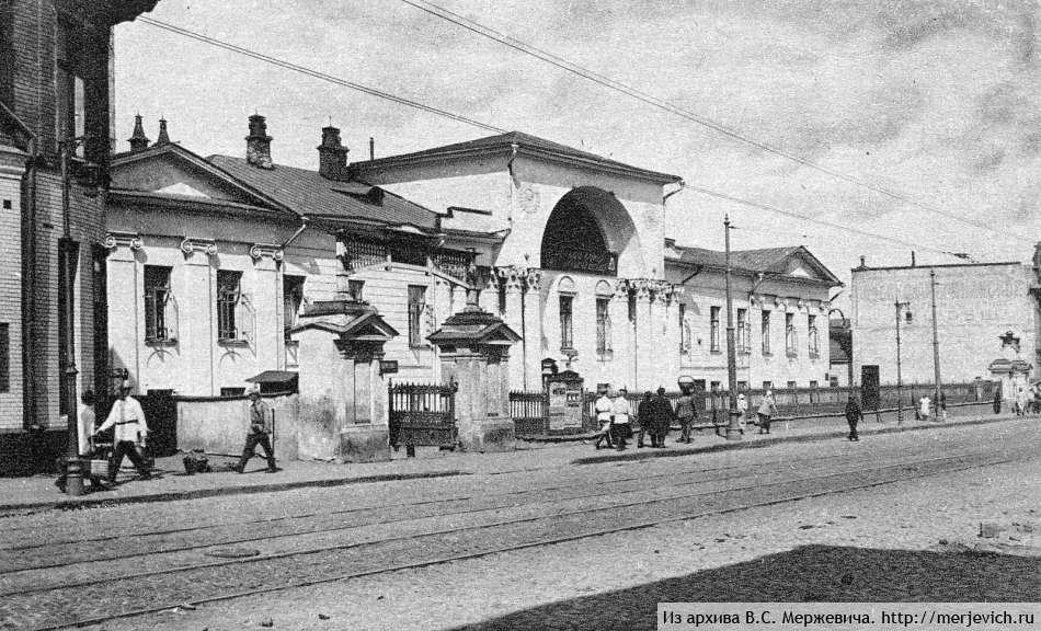 Moskovskiy-soyuz-potrebitelskih-obshhestv