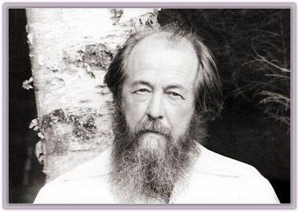 О кооперативах. А.И. Солженицын