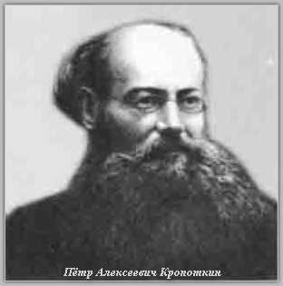 O-vliyanii-anarho-kommunalnyih-idey