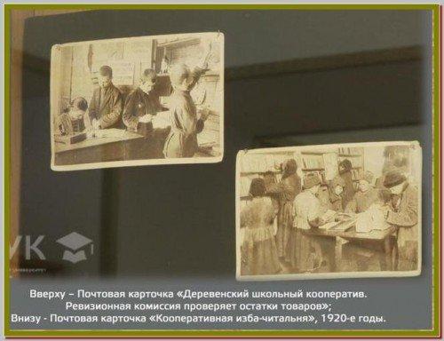 Foto-1920-e-godyi
