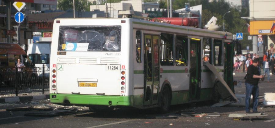 Взорвался автобус на Речном вокзале в Москве