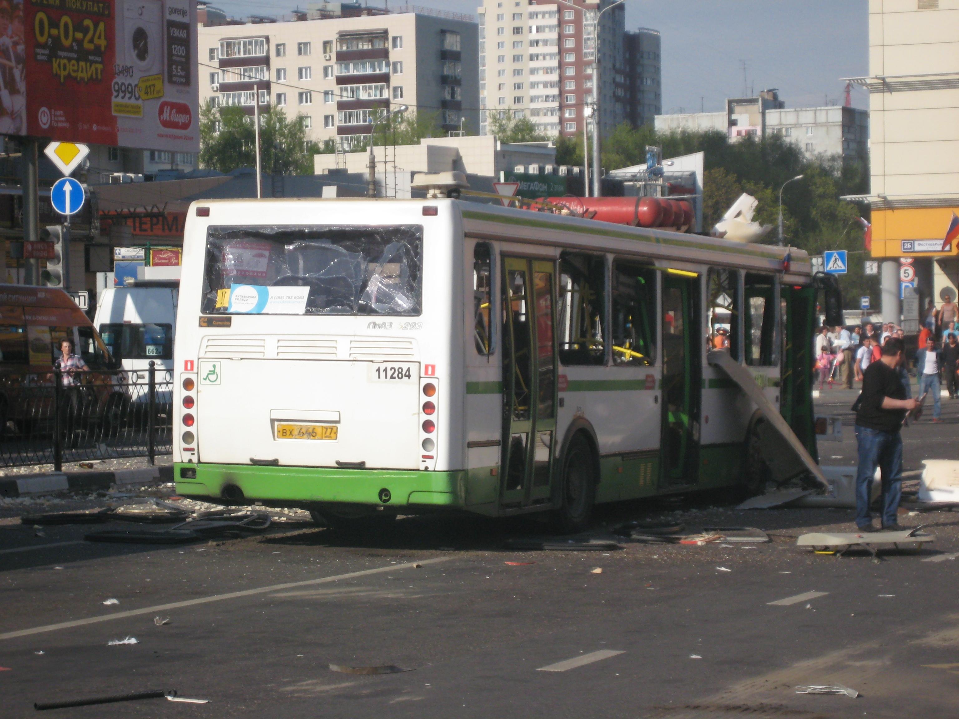 Взорвался автобус