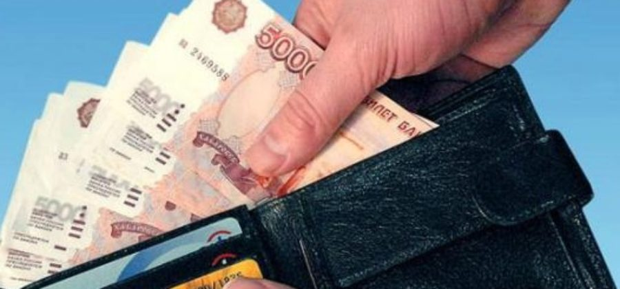 Кредитным кооперативом  управляет профессионал И.Н. Белоусов