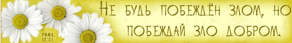 Dobroe-semya-11.