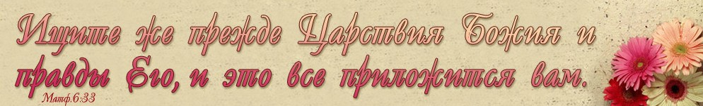 Dobroe-semya-2.j