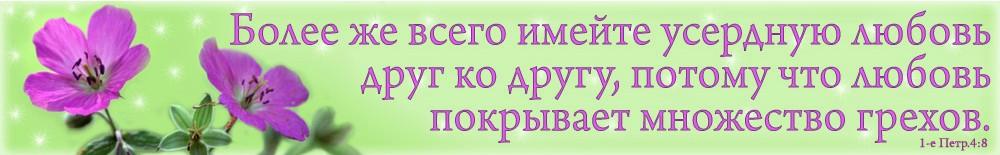 Dobroe-semya4