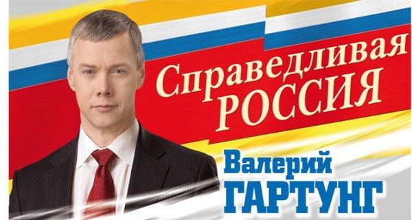Valeriy-Gartung-o-VTO.