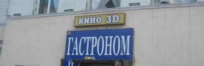 Kooperativyi-i-VTO