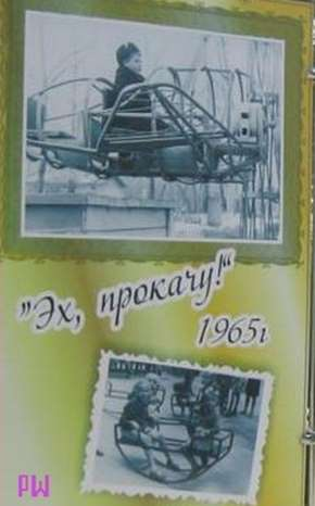 E`h-prokachu.-Blagoveshhensk-na-Amure.-Gorodskoy-sad