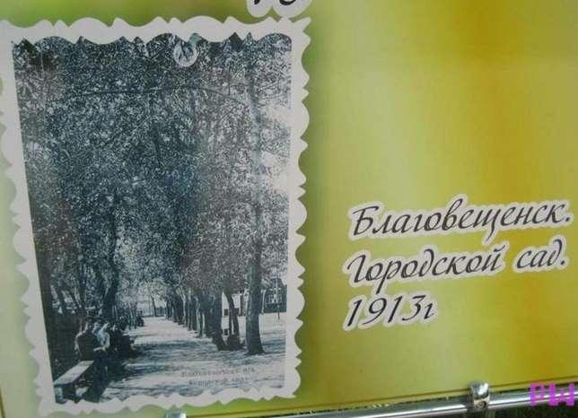 Gorodskoy-sad-Blagoveshhenska-na-Amure