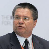 Министр экономического развития А. Улюкаев
