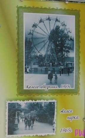 1965.-Gorodskoy-sad-Blagoveshhenska-na-Amure