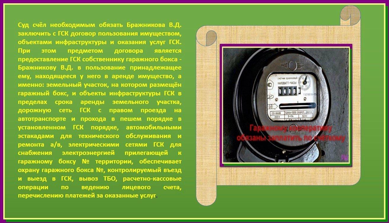 Украина пенсионная работающие пенсионеры