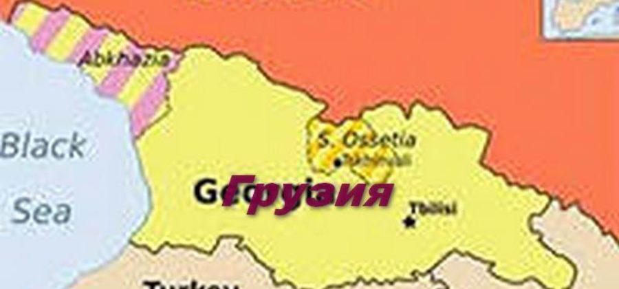 Кооперативы создаются в горных районах Грузии
