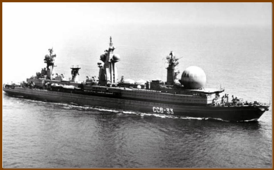 Урал ССВ-33