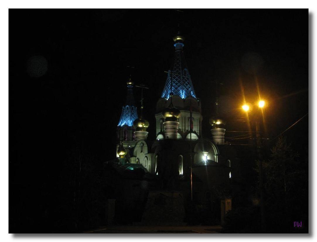 Кафедральный собор города Благовещенск ночью на Рёлочном переулке.