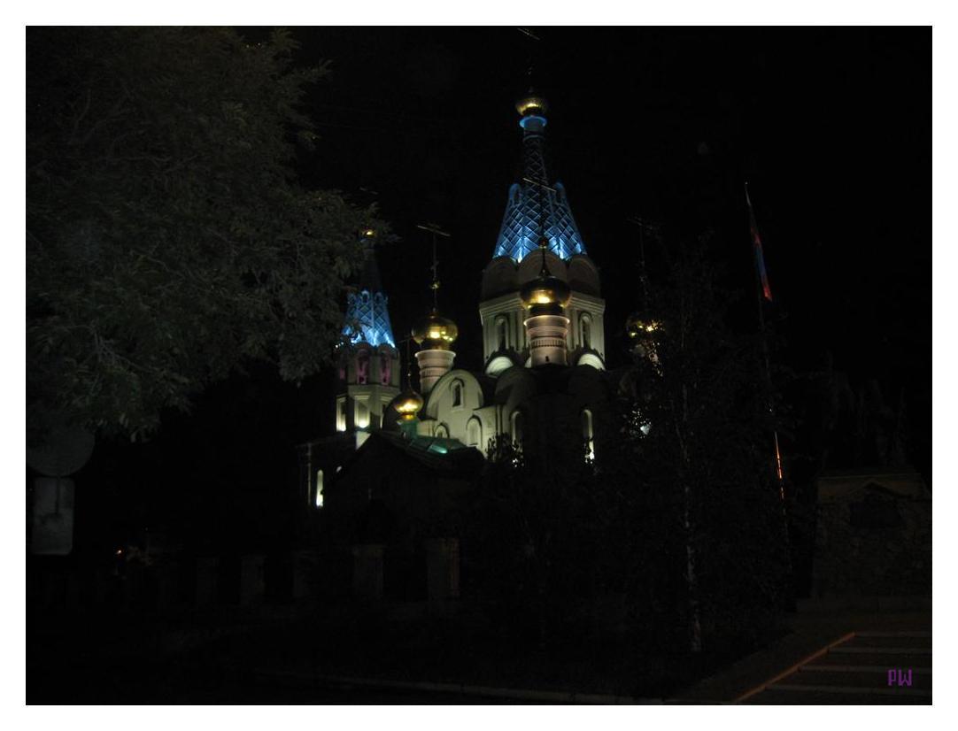 Главный Кафедральный собор города Благовещенск в сумерках на Рёлочном переулке.