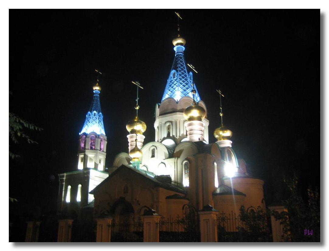 Кафедральный собор города Благовещенск недалеко от Драмтеатра, пер. Рёлочный