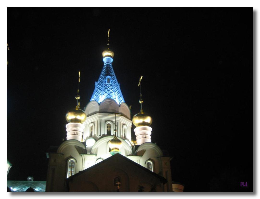 Кафедральный собор города Благовещенск недалеко от Драмтеатра