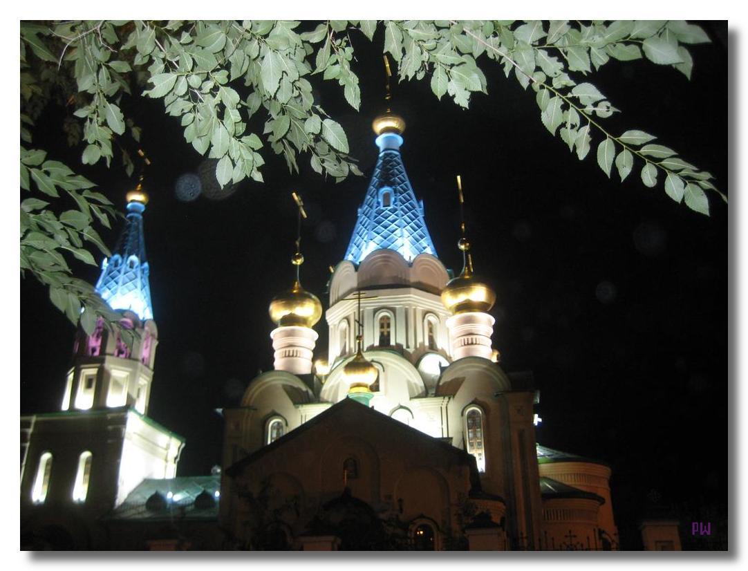 Кафедральный собор города Благовещенск. Это недалеко от Драмтеатра