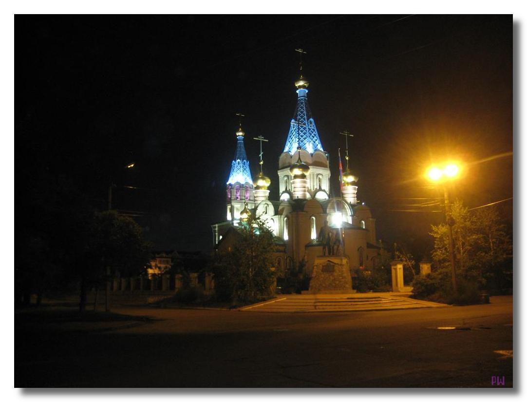 Рёлочный переулок. Кафедральный собор.