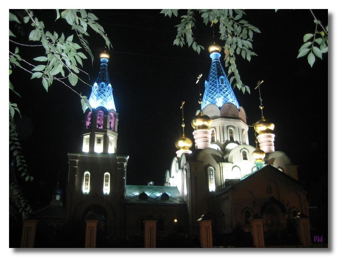 Кафедральный собор на Рёлочном переулке.