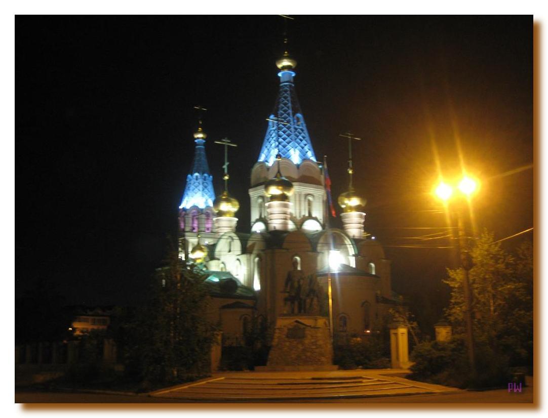 Кафедральный собор -вид в сумерках на Рёлочном переулке.