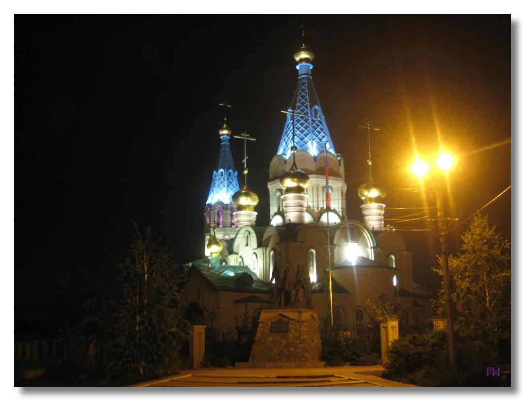 Кафедральный собор города Благовещенск в сумерках на Рёлочном переулке.