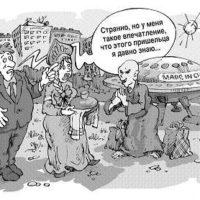 О регулировании частнохозяйственной деятельности в КНР