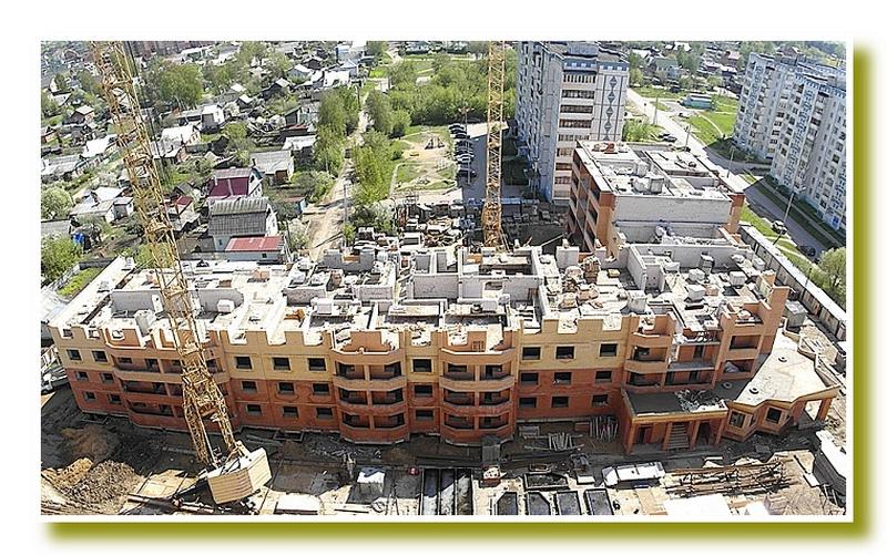 Строительство жилищных кооперативов