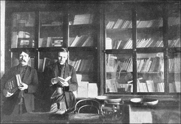 Книжный склад