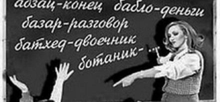 Кооперативы исторически рассматриваются с позиций социального движения