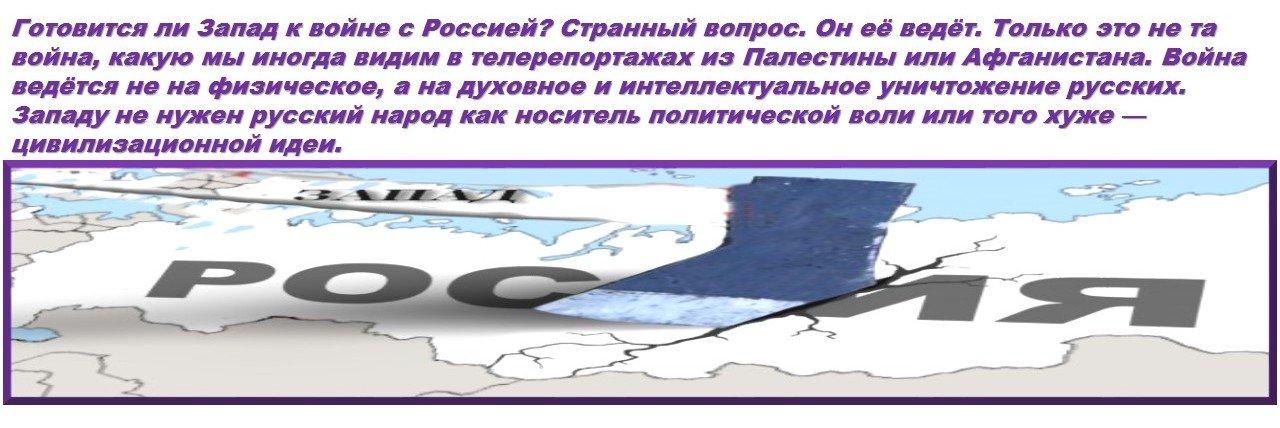 Кооперативы не позволят уничтожить Россию