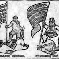 Кооперативы и народный капитализм Г.Д Стремоухова