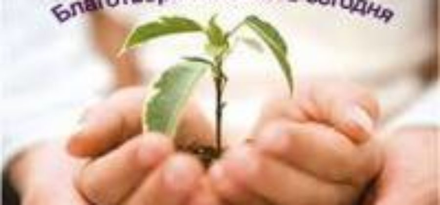 Материальная помощь сайту «Кооперативы против бедности»