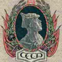 Кооперативы и потребительская кооперация Северного Края после пролетарско-диктаторского времени