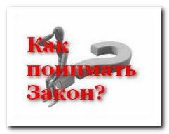 О потребительских кооперативах в новом ГК РФ